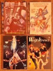 продам DVD диски с аниме